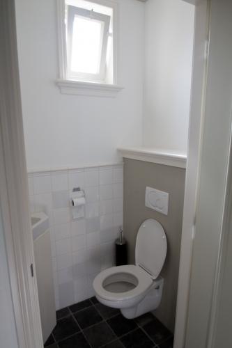 Toilet 't Feintshus